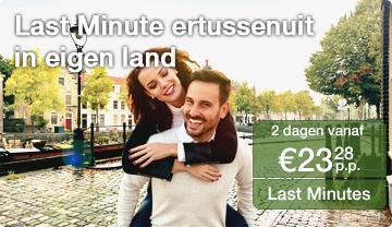 100 gratis e-mail dating citaten voor dating paren
